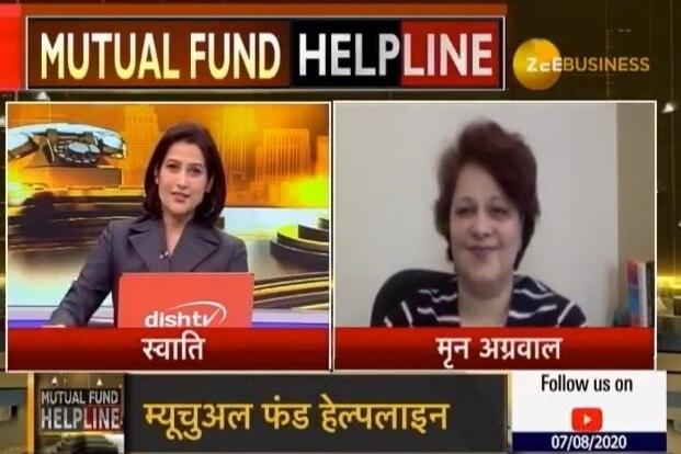 Mutual Fund Helpline - 7th Aug