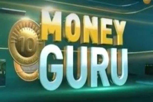 Money Guru - 26th June 2019: How women could initiate a new business